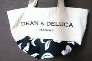 ハワイ ディーンアンドデルーカ