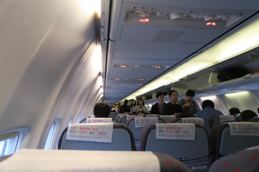 イースター航空