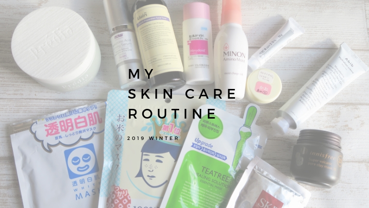 My skin care routine