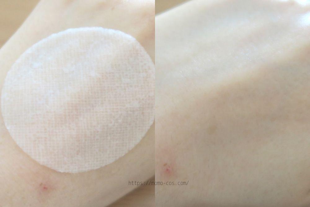 ダーマトリー ハイポアレルギージェニックシカガーゼパッド