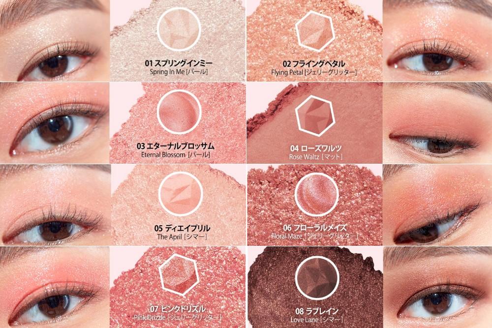 CLIO プリズムエアー アイパレット #02ピンクプリズム