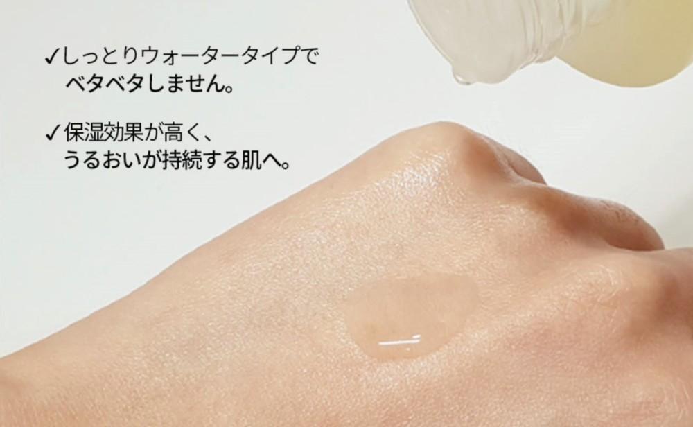 ビープレーン カモミール弱酸性トナー