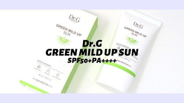 Dr.G グリーン マイルド アップ サンプラス SPF50+PA++++